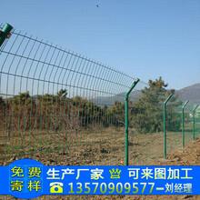 厂家定做湛江园林防护网双边丝护栏网阳江道路路侧隔离网