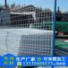 双边丝护栏网加工海口公路围栏网特价东方铁路护栏网现货供应
