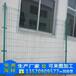 出售双边丝护栏网汕尾仓库隔断网梅州私人住宅防护网来图加工