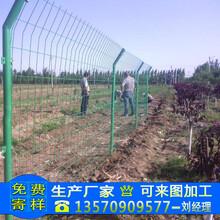 海南优质护栏网生产现货充足海口厂区外围双边丝围栏网设计