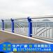 广西地区桥梁防护栏杆桂林政工程河道护栏定做304不锈钢桥梁护栏库存