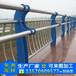精品推荐海口不锈钢桥梁护栏复合护栏设计三亚钢管河道隔离栏杆批发