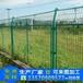 佛山铁路路测隔离边框护栏欧式防攀爬围栏惠州浸塑护栏网货源