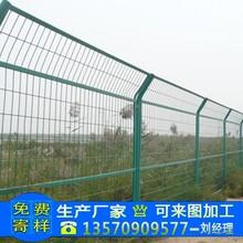 按图定制广州边框绿化带护栏网厂家销售肇庆厂区安全隔离围网