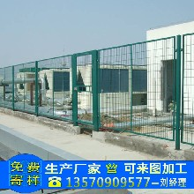 供应绿化防护护栏网深圳公园隔离围网设计江门厂区外墙围栏网