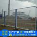 海南海口三亚普通边框铁路护栏网金属防护栅栏价格实惠