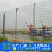 河源道路护栏网厂家双边丝护栏网规格云浮公路铁丝围网定做价