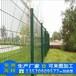 促销双圈丝护栏网广西园艺护栏网加工柳州绿色钢丝护栏特价优惠