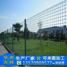 广州养殖地围栏网加工特价优惠阳江双边丝护栏网按需求定制