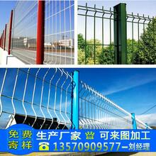 临高山坡防护网双边丝护栏网图片公路护栏报价东方小区护栏网