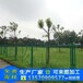 惠州边框护栏网阳江高速公路两侧防护网防盗美格网定做