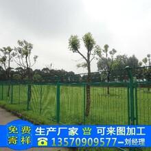 阳江旅游区围栏网定做价格河源圈山圈地使用边框护栏网美观耐用