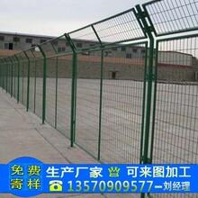 框架护栏网海口绿色围栏网设计陵水边框护栏网果园防护网