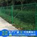 梅州果园护栏网东莞植物园铁丝护栏厂家批发边框护栏网工艺