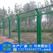 专业厂家直销北海框架护栏安装桂林公路两侧加强型边框护栏