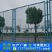 园林防护网海口道路隔离绿化带护栏网文昌专业护栏生产厂家