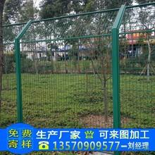 公路护栏网广州框架隔离栅加工水渠防护网揭阳绿化浸塑围网