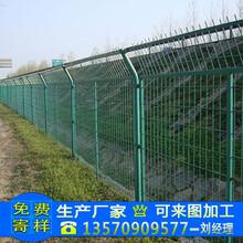 阳江边框护栏网规格高速公路防护网定制茂名铁路围栏网厂家
