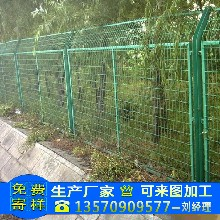 优质边框护栏网供应琼海围栏网生产文昌隔离栅可上门实地测量