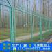 广西铁路高速公路护栏网河池框架防护网优质绿色铁丝网现货