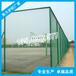 梧州球场围网学校护栏网河池体育场护栏网勾花防护网货源