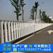 东莞市政甲型护栏批发耐高温港式围栏潮州道路车道隔离栏杆
