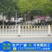 东莞京式M型围栏道路常规隔离中山防眩型护栏规格道路围栏