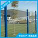 供应场区围栏网广州三角折弯护栏网现货佛山桃型柱防护网厂家