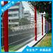 热销海口机场监狱桃形护栏网低价直供三亚小区绿化防护围栏网