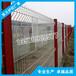 批发桃型柱护栏网揭阳道路边绿化带围栏网价格韶关三角折弯围网