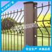 直供城市道路防护网柳州沟渠河道工地隔离网北海桃型柱护栏网