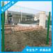 河源低价护栏网价格公路铁丝网广州园林隔离网欢迎来电订购