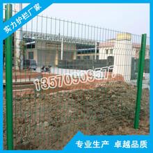 常年供货肇庆加强弯隔离防护三角折弯护栏网汕头围栏网特惠价
