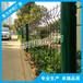惠州厂家大量供应桃型柱围栏网公路护栏网韶关圈田隔离网