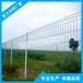 护栏网厂家长期供应桃型柱护栏道路隔离网惠州绿化隔离栅现货