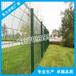 梅州三角折弯护栏小区别墅桃型柱隔离网阳江围墙防护网设计