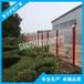 桃型柱围栏网可按需定制海南道路安全防护网海口绿化围网