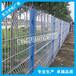 订做园林围网规格阳江养殖场折弯护栏网清远桃型柱围栏网设计