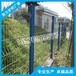 桃型柱围栏网广西小区围墙护栏网定制桂林园林防护网美观耐用