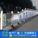 肇庆甲型护栏组装东莞市政道路两侧防撞栏杆交通护栏厂家