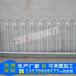 京式道路护栏广西交通机动车道围栏价格玉林人行道甲型防护栏