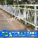 广东佛山道路护栏厂家惠州交通市政京式栏杆隔离防撞栏图纸