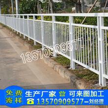 市政道路护栏厂家大促销清远厂家销售甲型围栏茂名交通栏杆