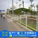 供应市政道路围栏海南城市马路隔离栏杆图纸三亚市政甲型防护栏