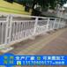 直销市政护栏价格海南道路京式隔离栏生产三亚交通安全防护栏