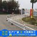 梅州京式护栏批发揭阳道路中央港式栏杆现货人行道隔离栏