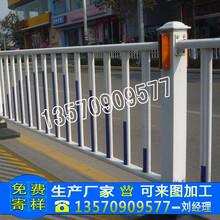 京式隔离护栏加工定做韶关白色甲型道路隔离护栏云浮市政栏杆