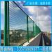 三亚公路菱形孔状防眩网护栏桥梁防落网定制海口场地隔离围网