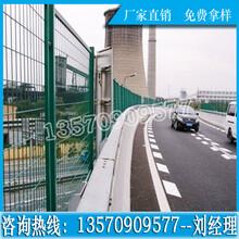 广州道路护栏网诚信经营交通护栏网规格深圳桥梁防抛网厂家