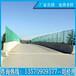 梅州铁路隔离网来图设计潮州高速公路护栏网汕头桥梁防抛网